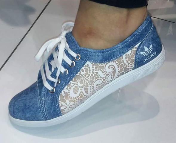 Adidas Schuhe mit Spitze, wo finde ich die  86f95b96d9