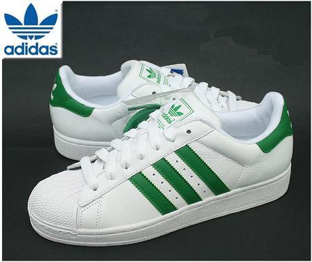 adidas superstar grün