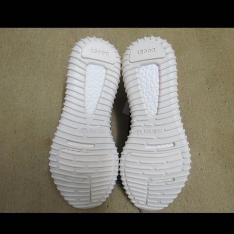 ..... - (Schuhe, adidas, Yeezy)