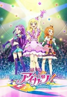 Bild vom film2 - (Film, Anime, aikatsu)