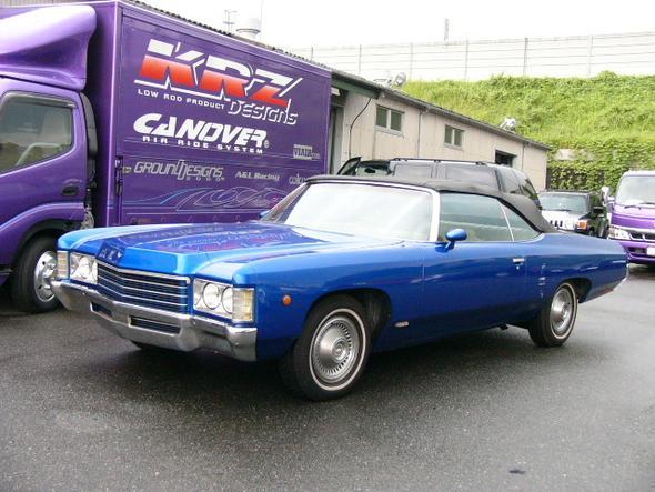 Chevy2 - (Auto, kaufen, Oldtimer)