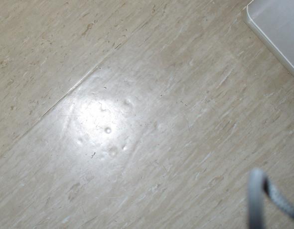 Pvc Fußboden Schädlich ~ Alter pvc boden könnte es sich vom muster her um cushion vinyl