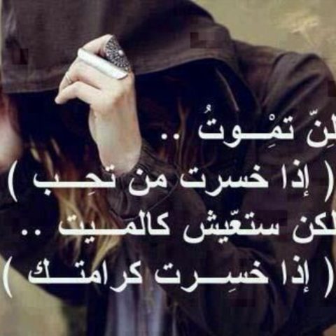 arabisch - (Sprache, Übersetzung, arabisch)