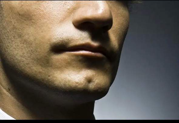 To the women - chin column at the man attractive?