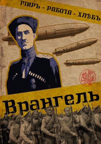 russischsprachiges Plakat - (russisch, Plakat)
