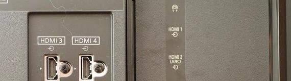 An welchen HDMI soll ich einen 4K Player / PS5 anschließen?