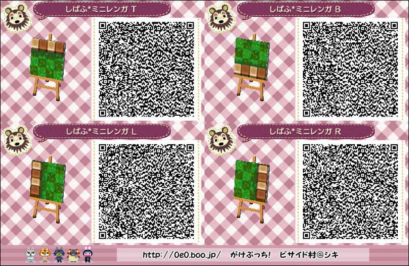 Animal Crossing Bodendesign Mit Kastchengras Animal Crossing