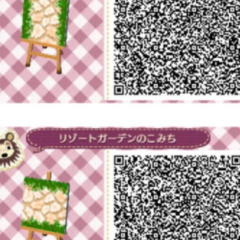 Animal crossing new leaf boden animal crossing for Boden qr codes animal crossing new leaf