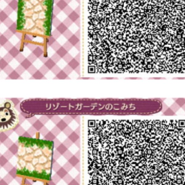 Animal crossing new leaf qr codes boden deko for Animal crossing boden qr