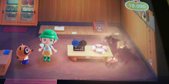 Animal Crossing: Wofür brauche ich diese Gegenstände?