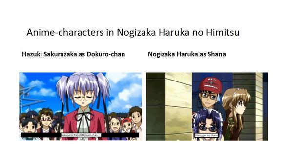 Hazuki(links) als Dokuro-chan und Nogizaka als Shana - (Anime, Manga)