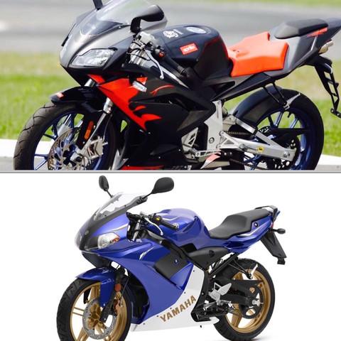 Beide Motorräder im Bild - (Yamaha, 50ccm, Aprilia)