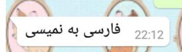 - (Sprache, arabisch)