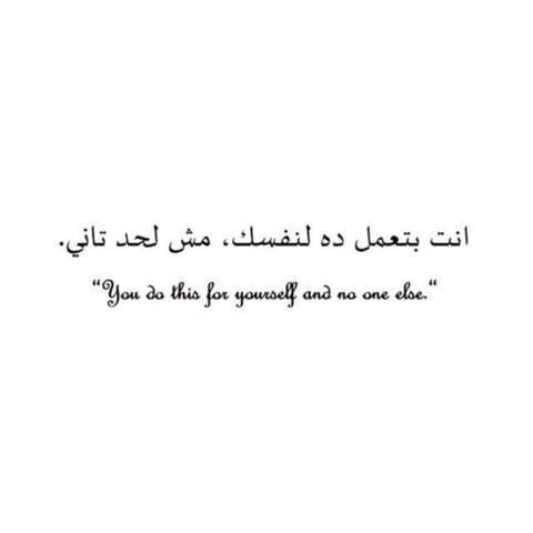 Arabische Schrift richtig?