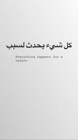 Arabische sprichwörter liebe