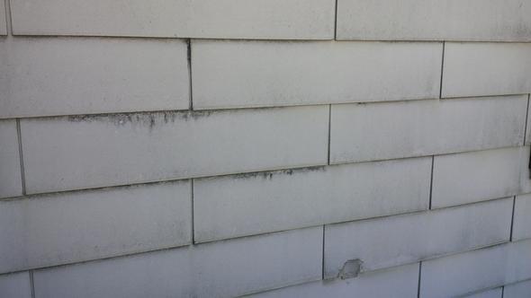 asbestplatten gefahr bei nichtbearbeitung bereits zugeschnittener asbest fassade. Black Bedroom Furniture Sets. Home Design Ideas