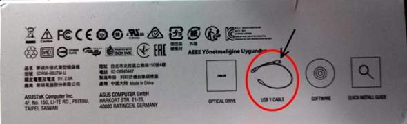 Asus ZenDrive U7M, USB Y Cable?