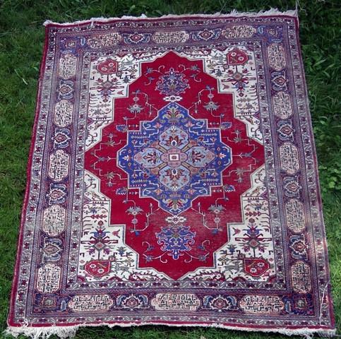 Bild des Teppichs - (Iran, persische zeichen)