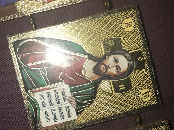 Das ist die Ikone  - (Religion, Übersetzen, russisch)