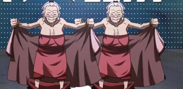 Alte Frauen - (Anime, Manga, Japan)