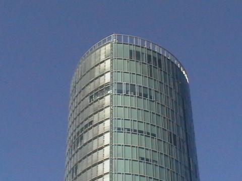 Bilduntertitel eingeben... - (Freizeit, Köln, Aussichtsturm)