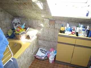 Wie Erkennt Man Asbest : badrenovierung wie erkennt man asbest badezimmer ~ Orissabook.com Haus und Dekorationen