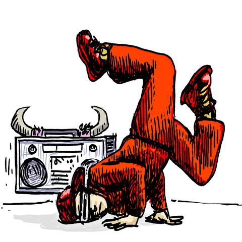 Breaker sollten erkennen was das ist ;) - (Musik, tanzen, Hip Hop)