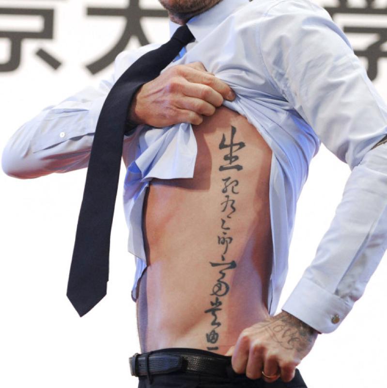 beckham tattoo am bauch vorlage chinesische zeichen. Black Bedroom Furniture Sets. Home Design Ideas
