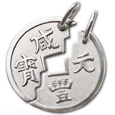 Zweiter Anhänger - (Uebersetzung, Bedeutung, China)