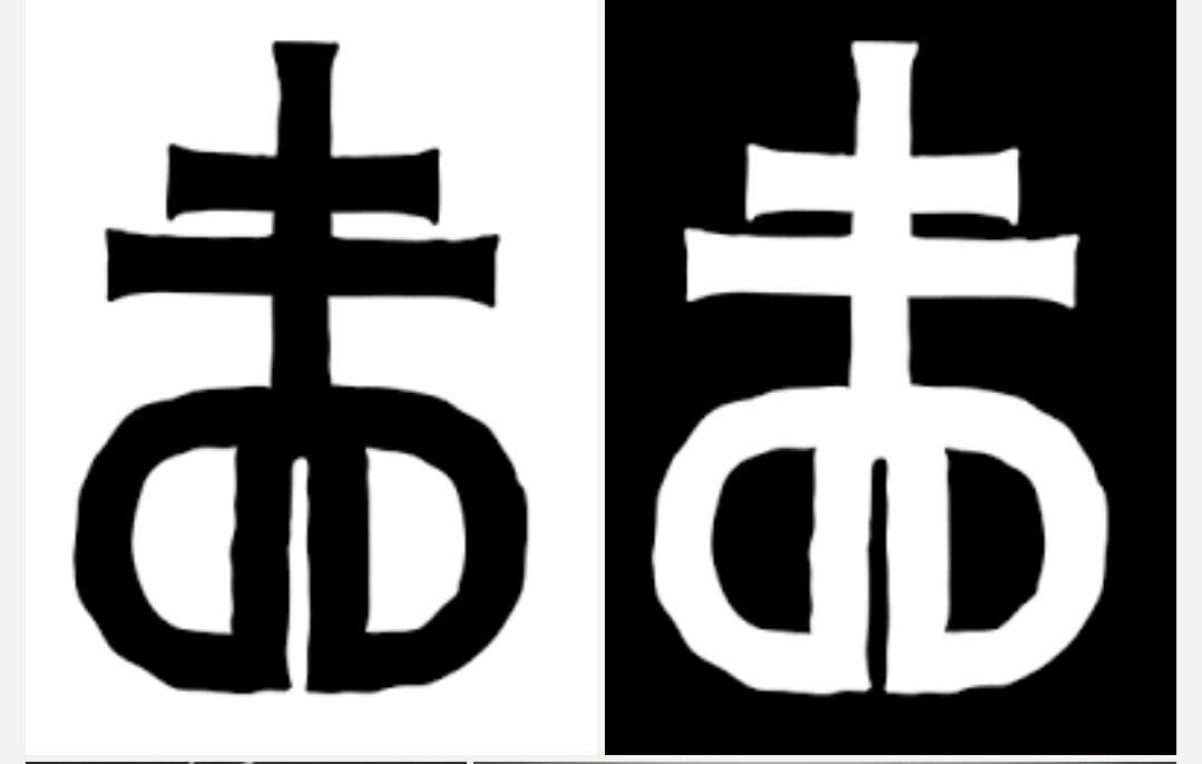 Bedeutung des Symbols - Was bedeutet dieses Symbol