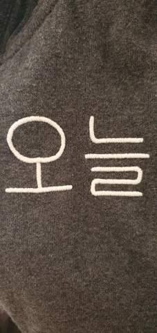 Bedeutung dieser Zeichen?