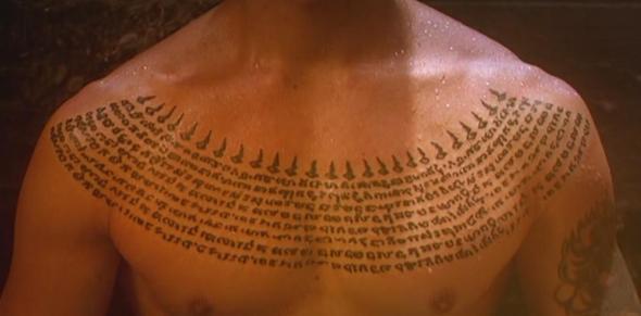 bedeutung und name dieses tattoos alphabet buddistisch tattoo. Black Bedroom Furniture Sets. Home Design Ideas