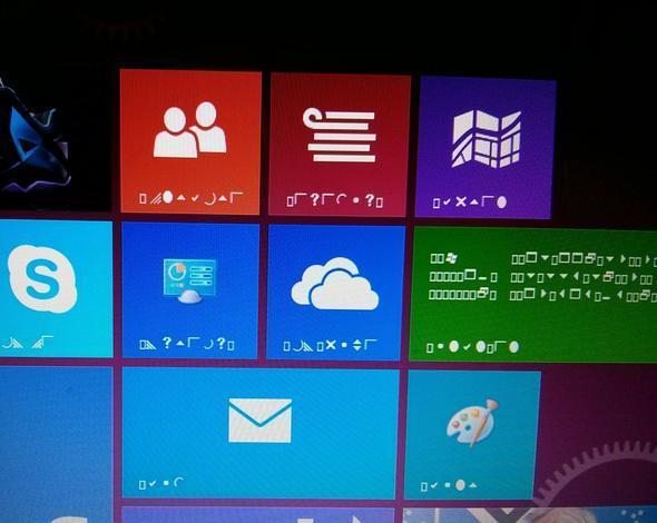 Zeichen - (Windows 7, Fehler, Schrift)