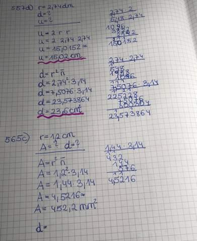 Berechnungen mit Kreisen?