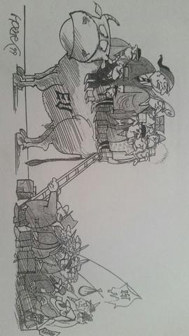 Beschreibung der Karikatur  - (Beschreibung, Karikatur)