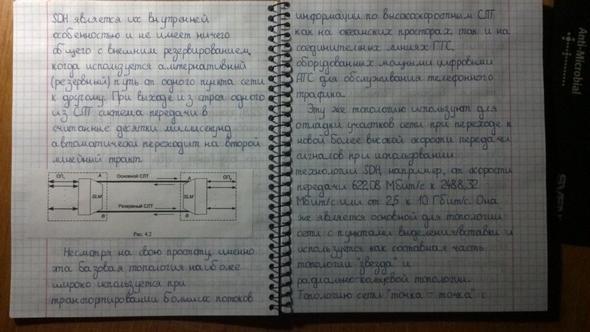 hier das Resultat wenn man mit so einer Schriftart dann schreibt  - (Programm, programmieren, Text)