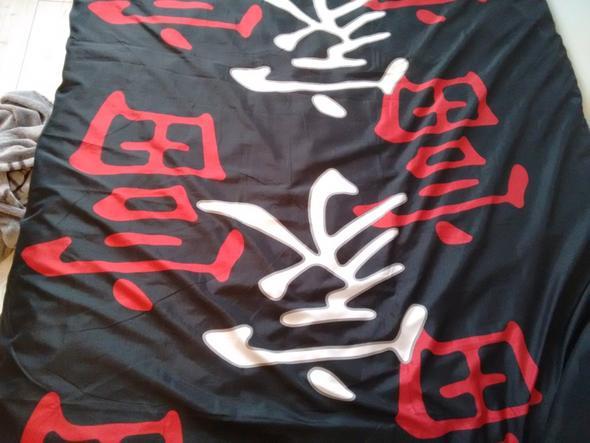 Schriftzeichen auf Bettwäsche - (Uebersetzung, japanisch, chinesisch)