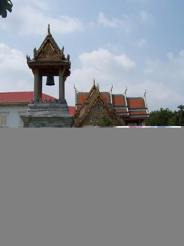 Bild 2 - (Speicherkarte, Digitalkamera)