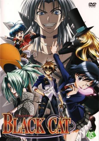 - (Anime, Manga, Paare)
