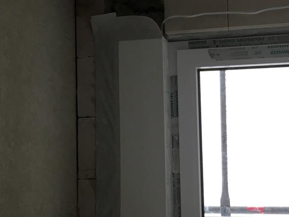 Fenster - (Fenster, Bau, Sturz)
