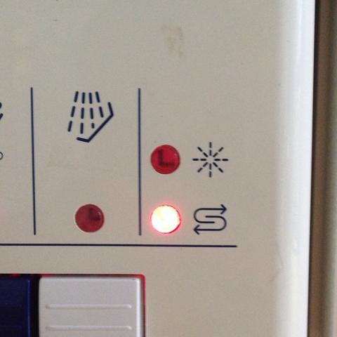 Das Symbol Wo Die LED Leuchtet.   (Technik, Haushalt)