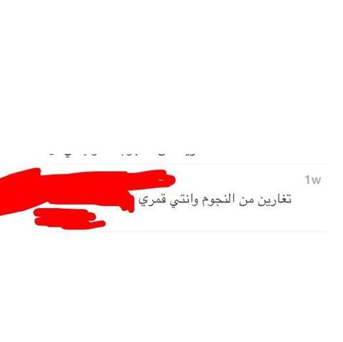 Mit arabische übersetzung zitate Arabische Zitate