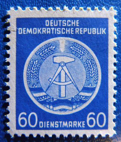 Briefmarke Dienstmarke Ddr 60 Wert Freizeit Briefmarken
