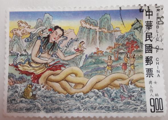 marke 1 - (Briefmarken, Jahrgang, Philatelie)