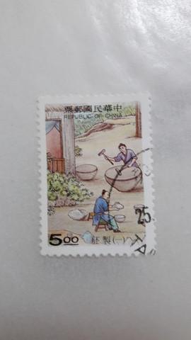 marke 2 - (Briefmarken, Jahrgang, Philatelie)