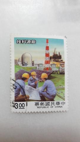 marke 3 - (Briefmarken, Jahrgang, Philatelie)