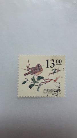 marke 4 - (Briefmarken, Jahrgang, Philatelie)