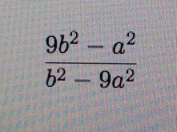 Angebliche Lösung   (Mathematik, Bruch, Variablen)