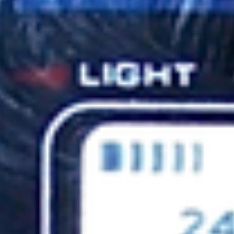 Casio Uhr Symbol