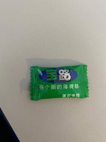 Chinesische Bonbons?